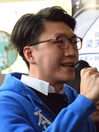 Edward_Leung_in_2016_by-election.jpg